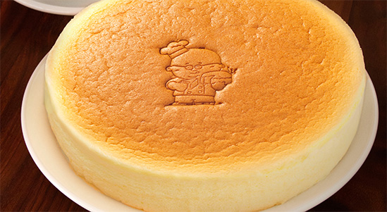 Original Japanese Cheesecake